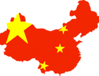 Republic of China<br/><span>November 21, 2016</span>